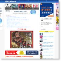 けものフレンズOP、有料配信数10万突破wwwwwwwの記事画像