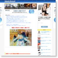 西野カナ(28)の新曲の歌詞wwwwwwwwwwwwwの記事画像
