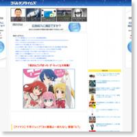 【アイマス】 千早ジュニア「おぅ春香よー来たな!」 春香「え?」の記事画像