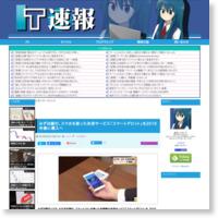 みずほ銀行、スマホを使った決済サービス「スマートデビット」を2018年春に導入への記事画像