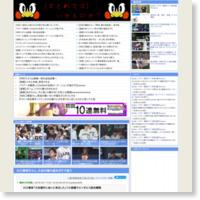 川口春奈ちゃん、大谷の嫁の座をガチで狙うの記事画像