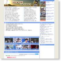 広島vs西武の日本シリーズwwwwの記事画像