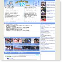 阪神・木浪、源田のファインプレー直後に3個目のエラーの記事画像