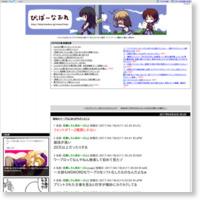 昭和のワープロにありがちだったことの記事画像