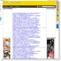 海外「日本のヒーローが無慈悲に怪獣を殺している‥」ウルトラマンにスパスパ首を切られる怪獣の姿をご覧ください 海外の反応の記事画像