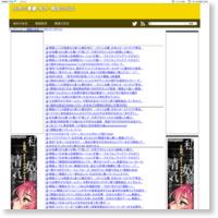 韓国人「韓国の保有ミサイル数が1700発!」玄武ミサイルさえあれば、日本海軍を殲滅出来る 韓国の反応の記事画像