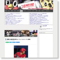 【悲報】広島安部友裕さん、1人ノーヒットノーラン達成の記事画像