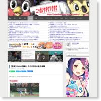 【悲報】DeNA伊藤光、今日2回目の急所直撃の記事画像