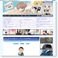 おまえら「NHKにはお金払わない!」 NHK「じゃあNHKが映らないようにしちゃお」← これの記事画像