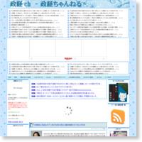 大塚家具、利益出せず 久美子社長の再任に議決権最大手「ISS」が反対の記事画像