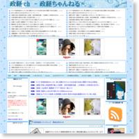 【仮想通貨】コインチェック 緊急会見まとめの記事画像