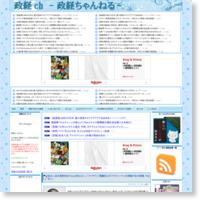 松本人志&東野幸治「Excel知らない」 「マジで?」「衝撃的」VS「サラリーマンの常識が世の常識、ではない」の記事画像