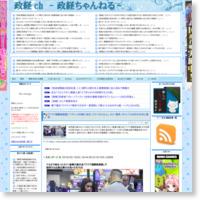 【アジア国際娯楽展】「パチンコ市場21兆円、ラスベガス以上」 カジノ業界、ギャンブル好きの日本に期待  の記事画像