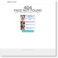 【画像】綾瀬はるかの「たわわに実ったお●ぱい」をご堪能下さいの記事画像