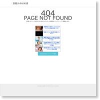【衝撃】本田圭佑(32)の現在がもうガチでヤベえええええええええええええええええの記事画像