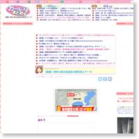 【画像】神奈川県の逃走犯の顔写真とデータの記事画像