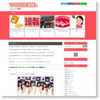 乃木坂46の『マネキンチャレンジ』が可愛いすぎ(画像あり)の記事画像