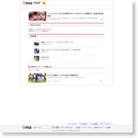 韓国気象衛星、よりによって五輪中に故障…日本衛星を活用中の記事画像