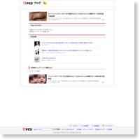 韓国特使と面談した習近平氏、上座に…また外交欠礼論争の記事画像