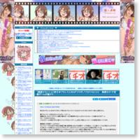 【真壁かわいいよ】新日本プロレスとJRAがコラボしてカオスなことに 真壁をオトす恋愛ゲームが激アツの記事画像