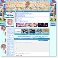 【乞食速報】高校生「PUBGやりたいんで支援してください!w」の記事画像