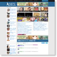 【画像あり】TBSアナウンサー 宇垣美里 可愛いの記事画像