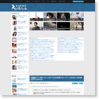 【画像あり】上海からやってきた「ロリ巨乳美少女レイヤー」Yamiの二次元超えボディwwwwwの記事画像