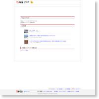 http://itaranaiyatu.blog129.fc2.com/