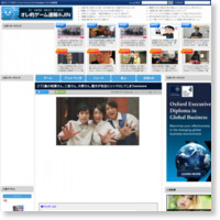 【!?】嵐の相葉さん、二宮さん、大野さん、動きが完全にシンクロしてしまうwwwwwの記事画像