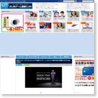 仮面ライダージオウのスピンオフ『仮面ライダー シノビ』ドラマ制作決定!特報PVもきたあああああ!の記事画像
