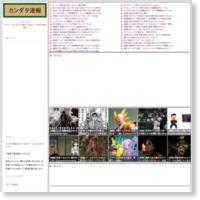 ファイアーエムブレム3大盛り上がるマップ『地下牢獄』『港』の記事画像