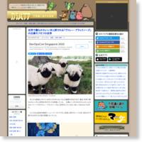 世界で最もかわいい羊と評される「ヴァレーブラックノーズ」の白黒モフモフの世界の記事画像