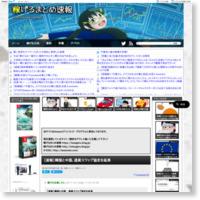 【速報】韓国と中国、通貨スワップ協定を延長の記事画像