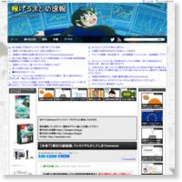 【本音?】黒田日銀総裁、ウッカリやらかしてしまうwwwwwの記事画像