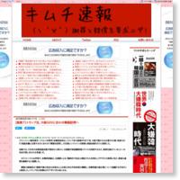 【説教?】トランプ氏、大阪G20に合わせ韓国訪問への記事画像