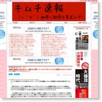 【国際】韓国民「恥を知れ!」「謝るまで闘う」C・ロナウドがインスタに投稿をするたび、おびただしい数のハングルメッセージの記事画像