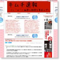 【野球/五輪】韓国がWBCの敗退で平昌冬季五輪にも危機感露わの記事画像