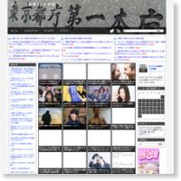 朝日新聞とかいうクズ新聞wwwwwwwwwwwwの記事画像