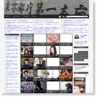 日東駒専って進学する意味なくね?の記事画像