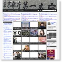【朗報】眞子さま、起死回生の一手として究極の踏み絵を用意されるの記事画像