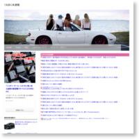 【スズキ】ロングキャビンの新型軽トラ「スーパーキャリイ」を発売 安全装備も充実 の記事画像