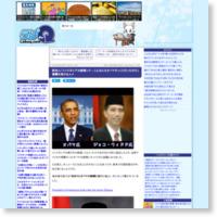 欧米人「インドネシア大統領って…こんなにもオバマそっくりだったの!?」衝撃を受ける人々の記事画像