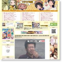 【東名高速夫婦死亡事故】石橋和歩は普段から進路で迷惑行為を行い、追い越した相手を停車させ恫喝するゴミクズだったの記事画像