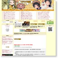 【悲報】福岡の男子高校生、バイトの女の子を掴んで投げ飛ばし頭を蹴っ飛ばすの記事画像