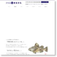 http://maruhira.jpn.org/