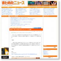 紗栄子、「他人のお金で生きている」イメージに反論の記事画像