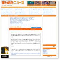 「実は日本のものだった!」韓国ネットをざわつかせた企業とは?の記事画像