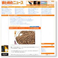 昆虫食はすでに日常 カナダの大手スーパー「コオロギ粉」全国販売開始の記事画像
