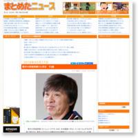 歌手の西城秀樹さん死去 63歳の記事画像