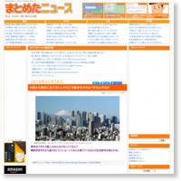 大阪から東京に出てきたんやけど大阪弁をやめるべきなんやろかの記事画像